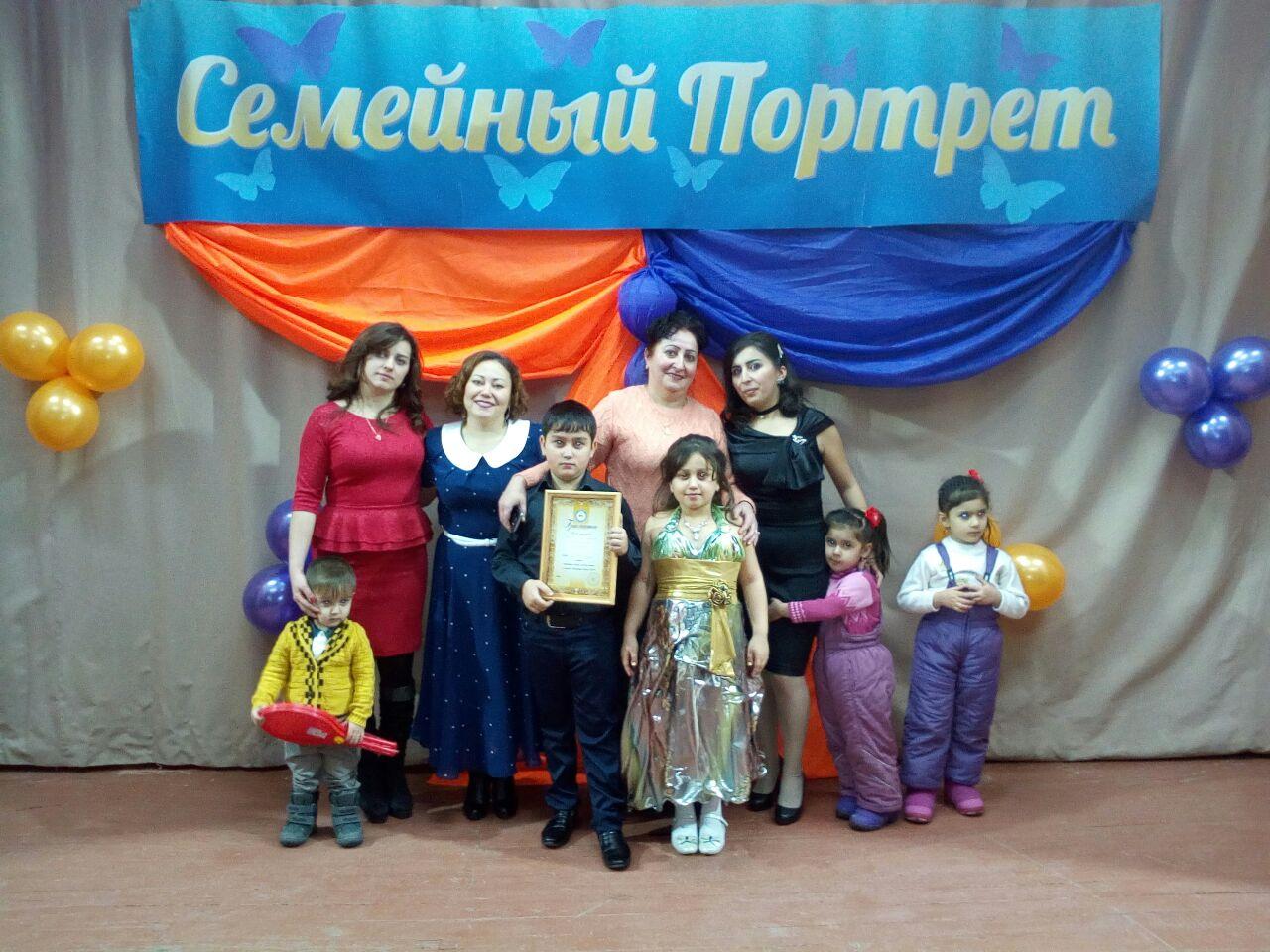 В мкр. Кангалассы прошел конкурс «Семейный портрет»