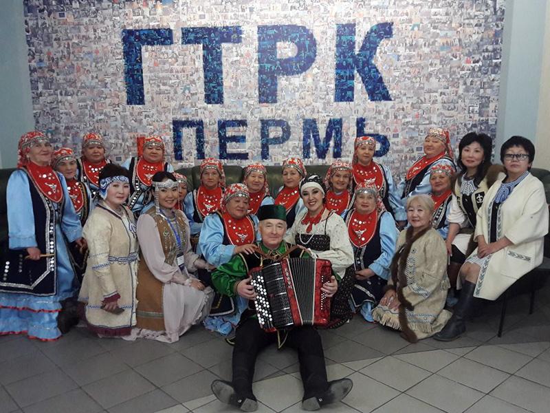 IV Всероссийский Форум национального единства