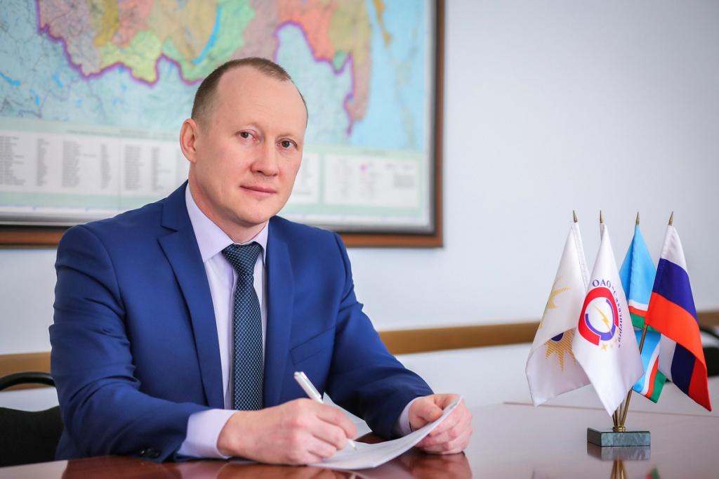 Алексей Ивлев назначен генеральным директором АО «Сахаэнерго»