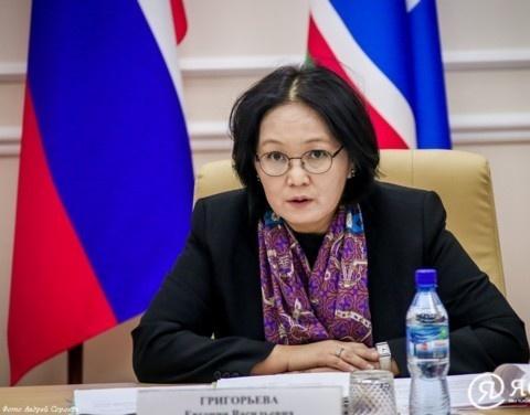 В Якутии продолжается процесс приватизации госимущества