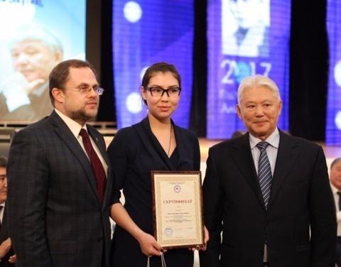 Лауреатами первой именной стипендии Михаила Николаева стали студенты СВФУ