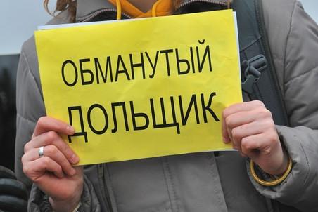 «Единая Россия» предложила упростить критерии для вхождения в реестр обманутых дольщиков