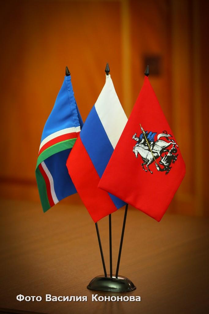 Парламенты Якутии и Москвы укрепляют сотрудничество