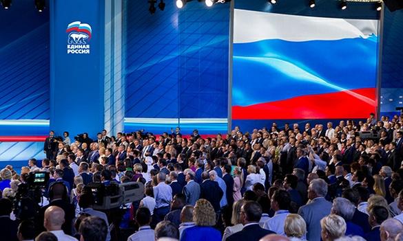 XVII Съезд «Единой России» пройдет 22-23 декабря