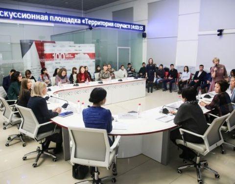 «У каждого ребенка должен быть наставник»: в Якутске обсудили будущее детей-сирот