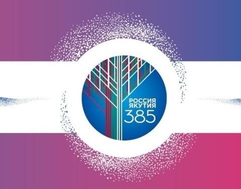В московском метро откроется выставка о Якутии