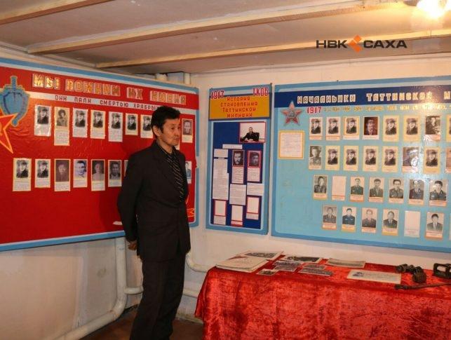 В Таттинском районе открыли музей полиции
