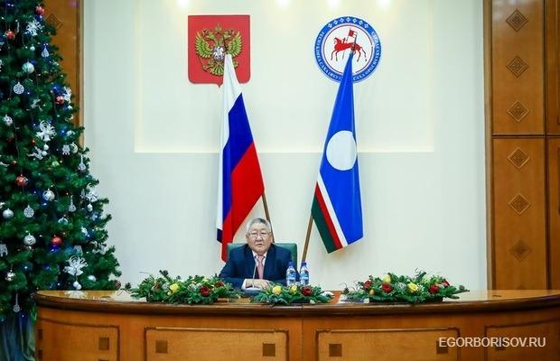 Егор Борисов поздравляет якутян с Новым годом и Рождеством Христовым