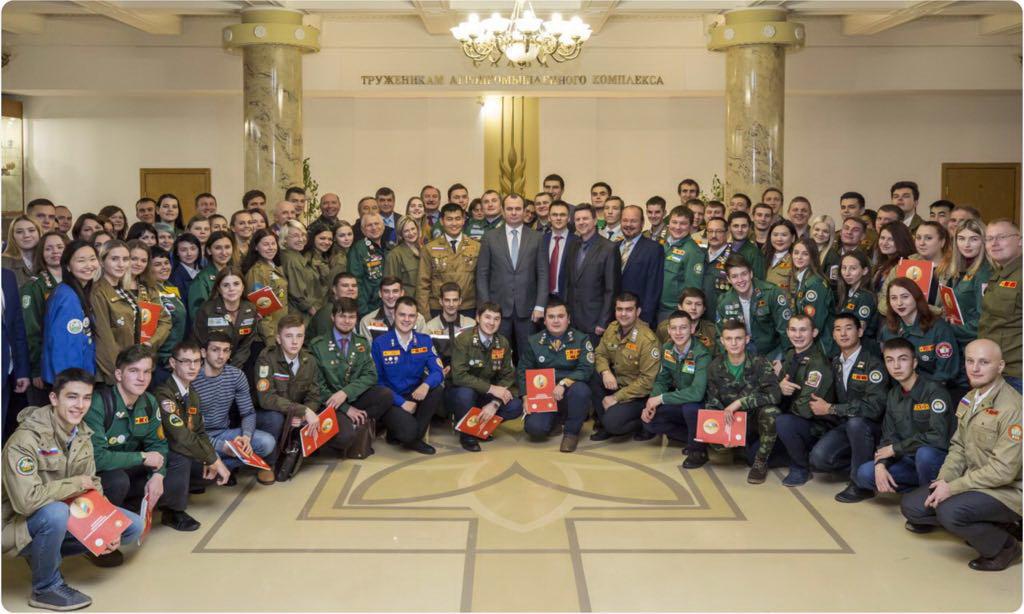 Минсельхоз России отметил лучшие студотряды