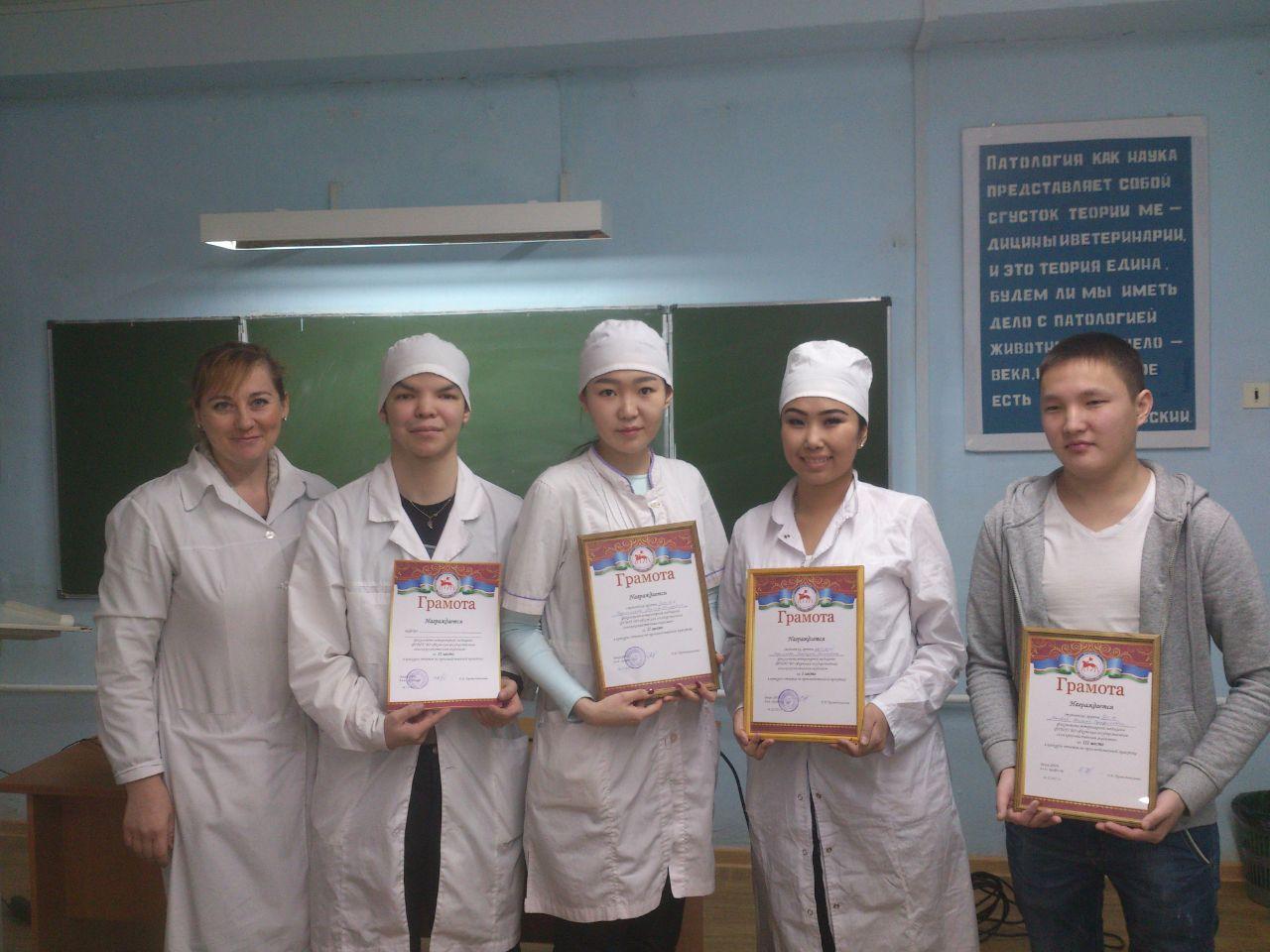 Образовательные конкурсы в Факультете ветеринарной медицины Якутской ГСХА