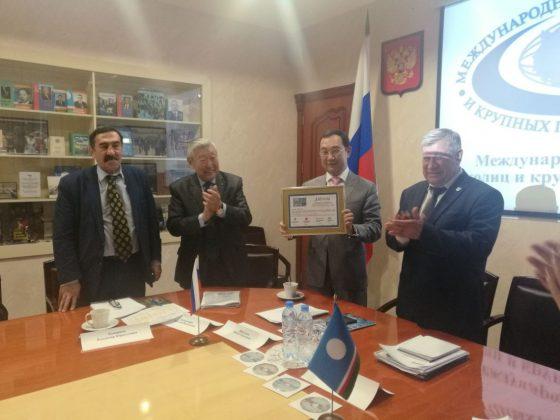 Якутск удостоен диплома Международной Ассамблеи столиц и крупных городов
