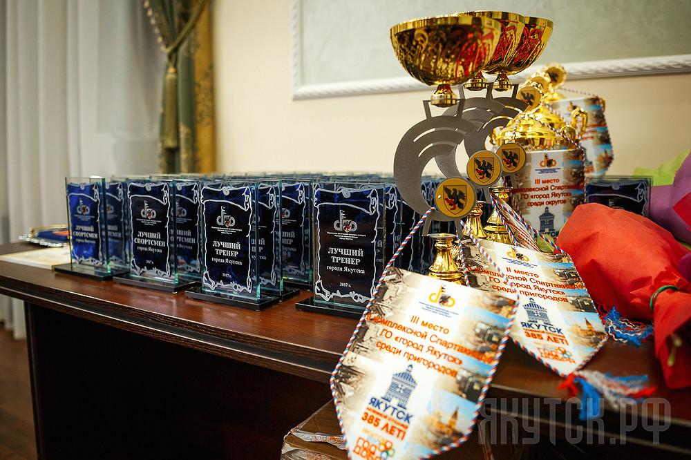 В Якутске наградили лучших спортсменов и тренеров столицы по итогам 2017 года