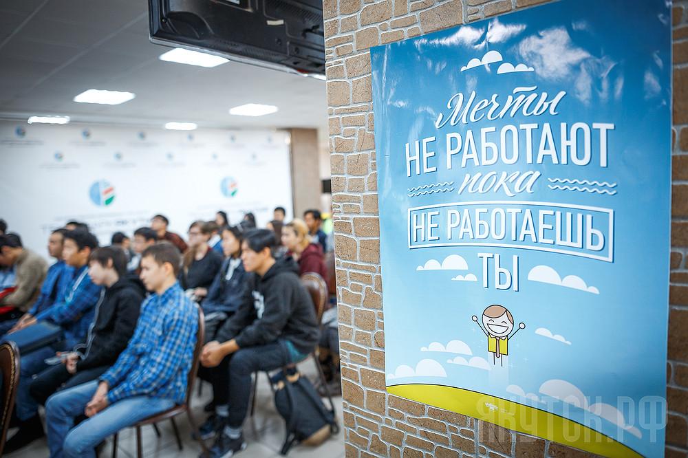 «Мозготон»: Юные программисты разработали проекты для решения городских проблем