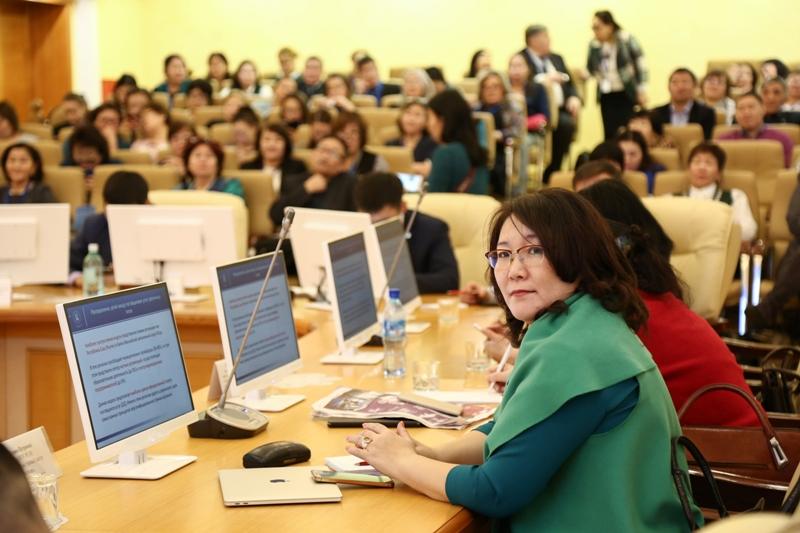 Завершилась работа II межрегиональной научно-практической конференции «Инновации в дополнительном образовании: опыт и перспективы»