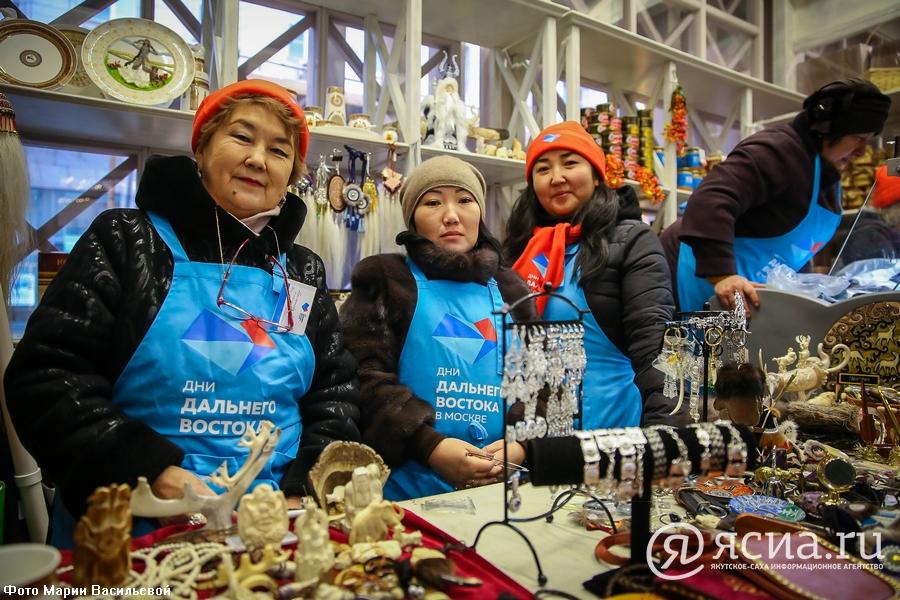 Рыба из Якутии стала гвоздём Дальневосточной ярмарки-выставки в Москве