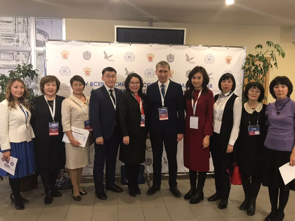 Делегация Якутии принимает активное участие в IV Всероссийском совещании работников сферы дополнительного образования детей