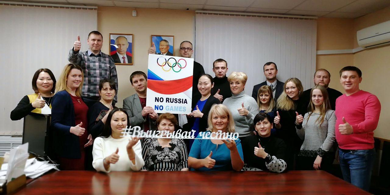 «Железные дороги Якутии» присоединился к массовому флэшмобу #NoRussiaNoGames