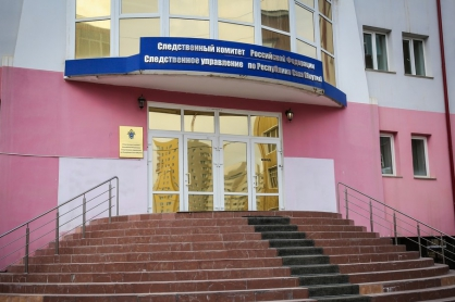 В Якутии хирург предстанет перед судом по обвинению в смерти мальчика-пациента
