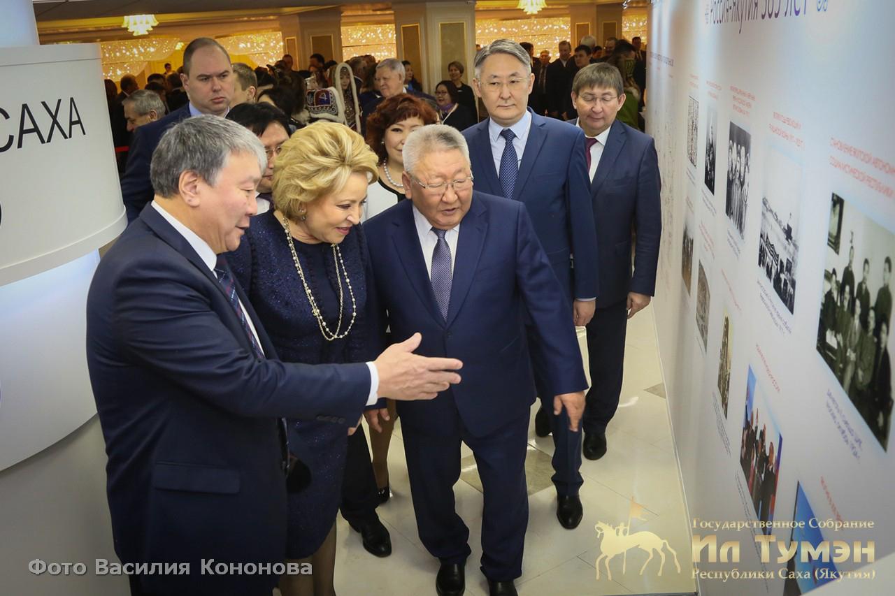 Совет Федерации принял постановление о государственной поддержке социально-экономического развития Якутии
