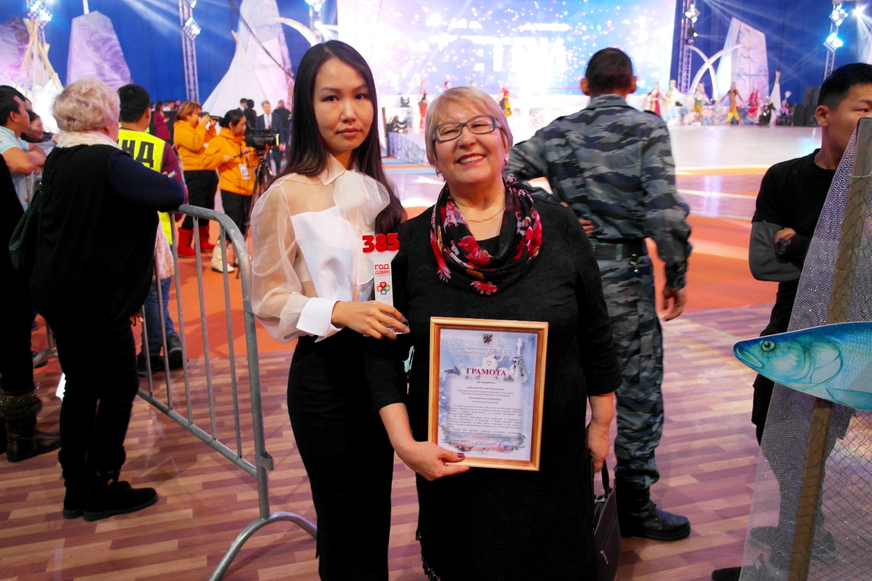 Айсен Николаев поздравил активистов акции «Добрые ручки»