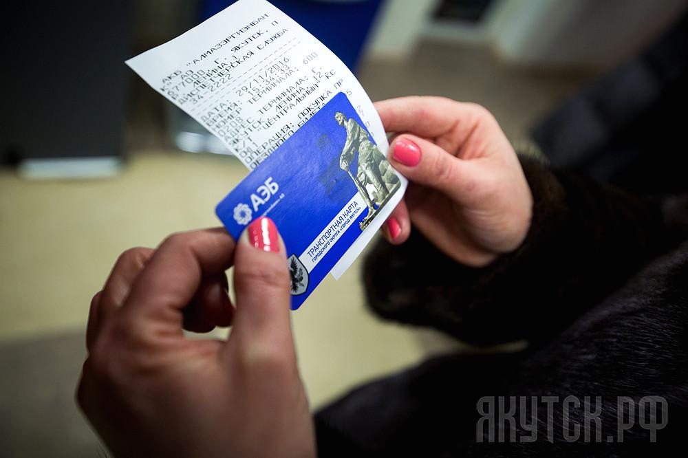 О тарифах дифференцированной оплаты проезда в общественном транспорте