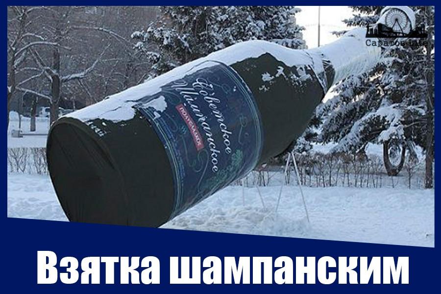 В Домах правительства Якутии началась кампания по выявлению взяточников