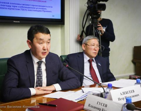 Якутия требует пересмотреть методику предоставления субсидий для региональных программ развития АПК
