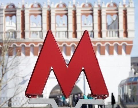 В московском метро будет курсировать вагон Якутии