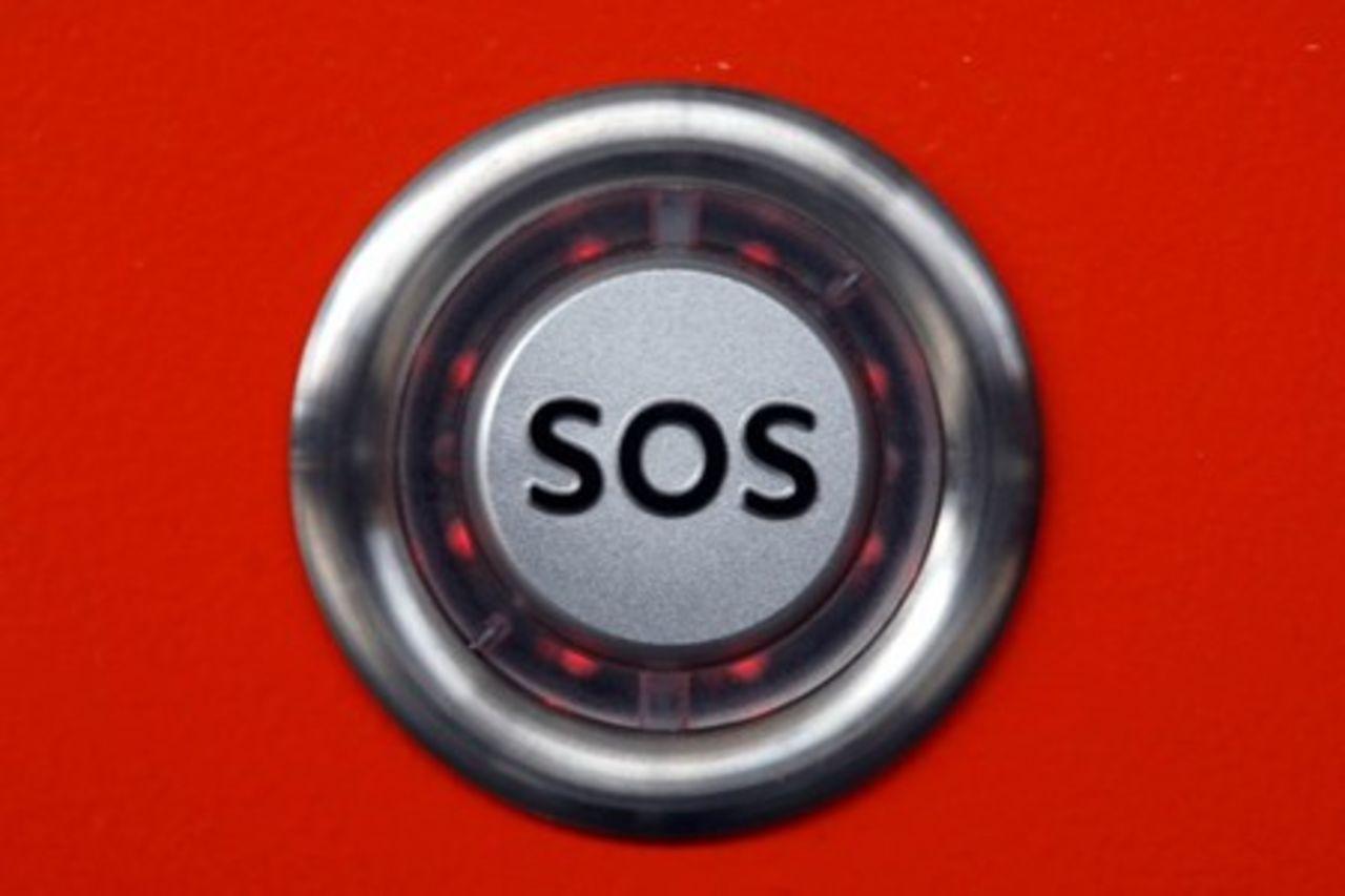 В Олекминске активирована тревожная кнопка «АДМРЕСУРС»