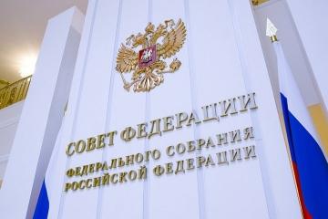 Совет Федерации поддержал предложение парламента Якутии