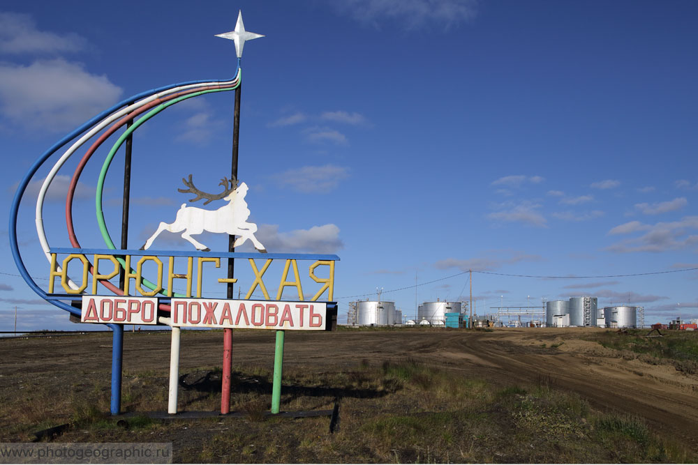 В Анабарском улусе долганами будет руководить казах