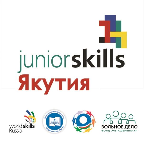 Стартовал III Региональный чемпионат JuniorSkills