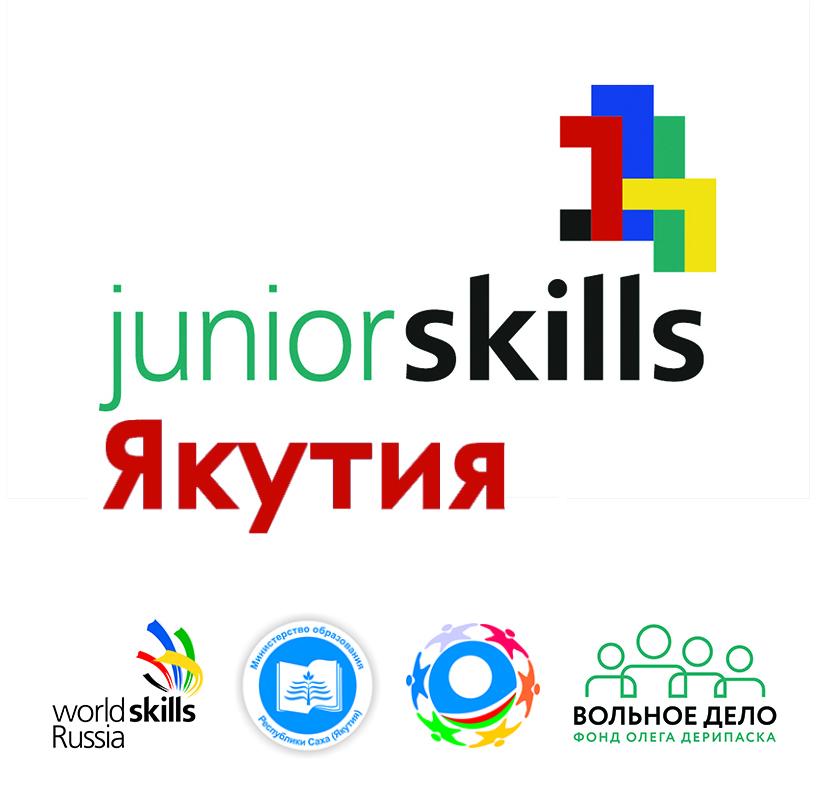 Состоится III Региональный чемпионат JuniorSkills