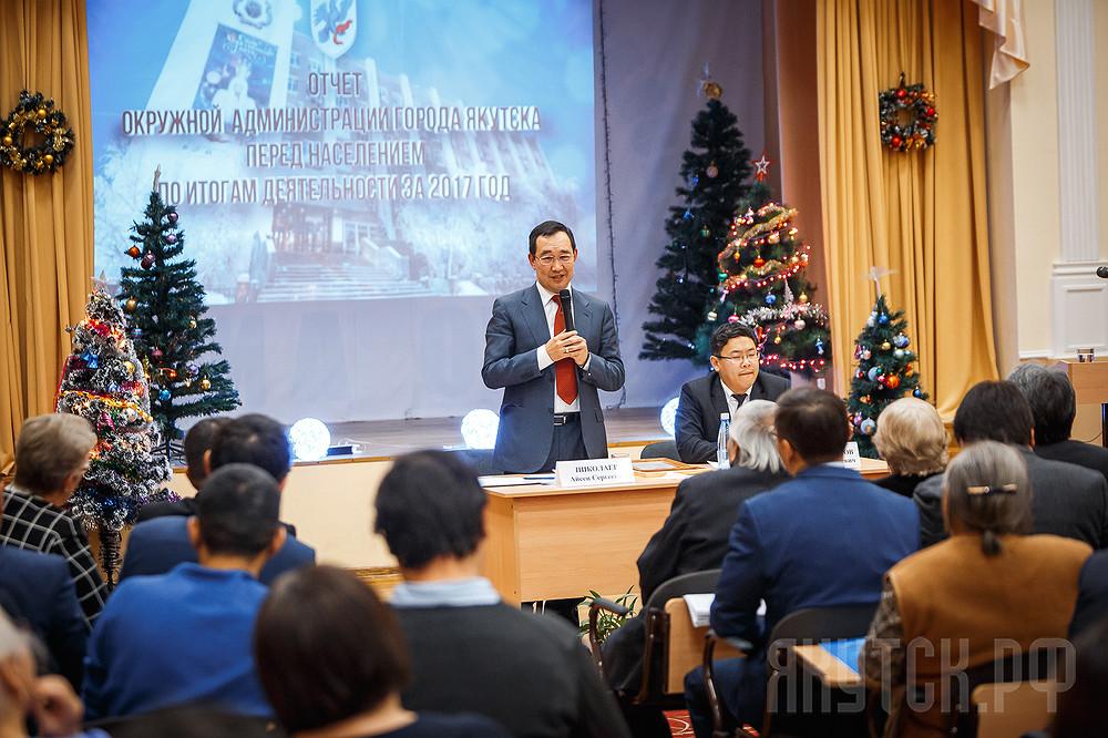 Глава Якутска отчитался перед жителями Сайсарского округа