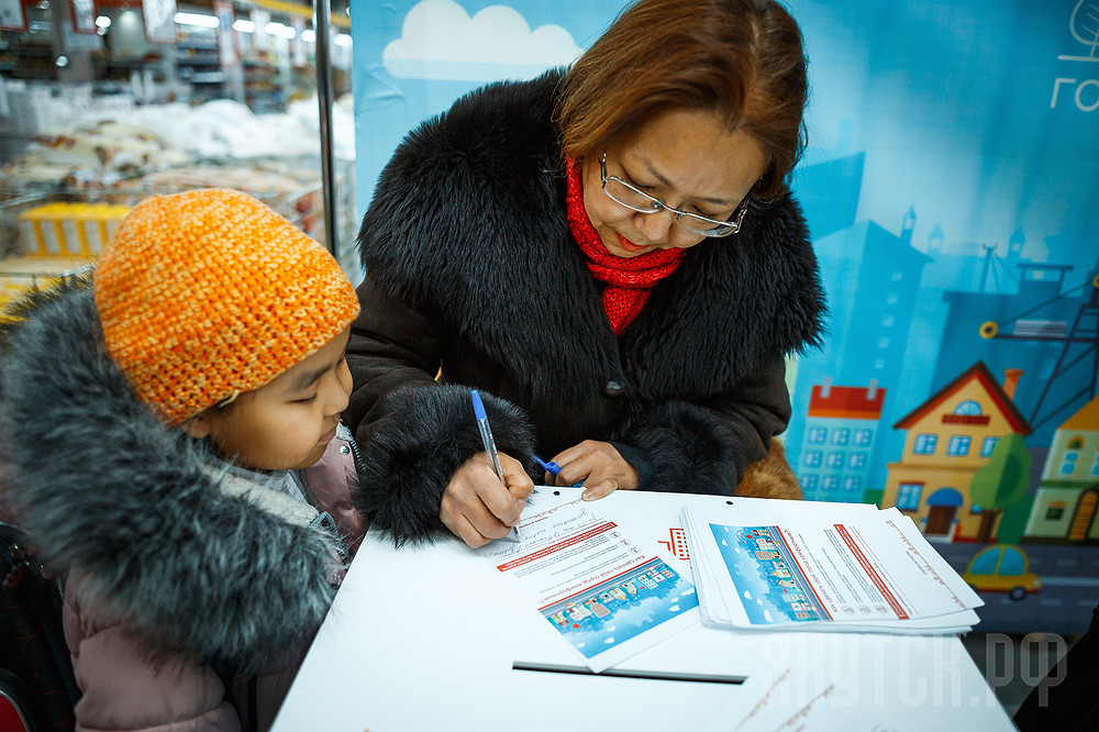 Горожане внесли более 7 тысяч предложений по благоустройству общественных пространств