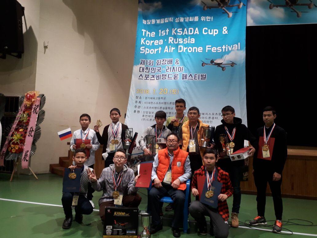 Якутские школьники одержали победу в соревнованиях по пилотированию дронов в Сеуле