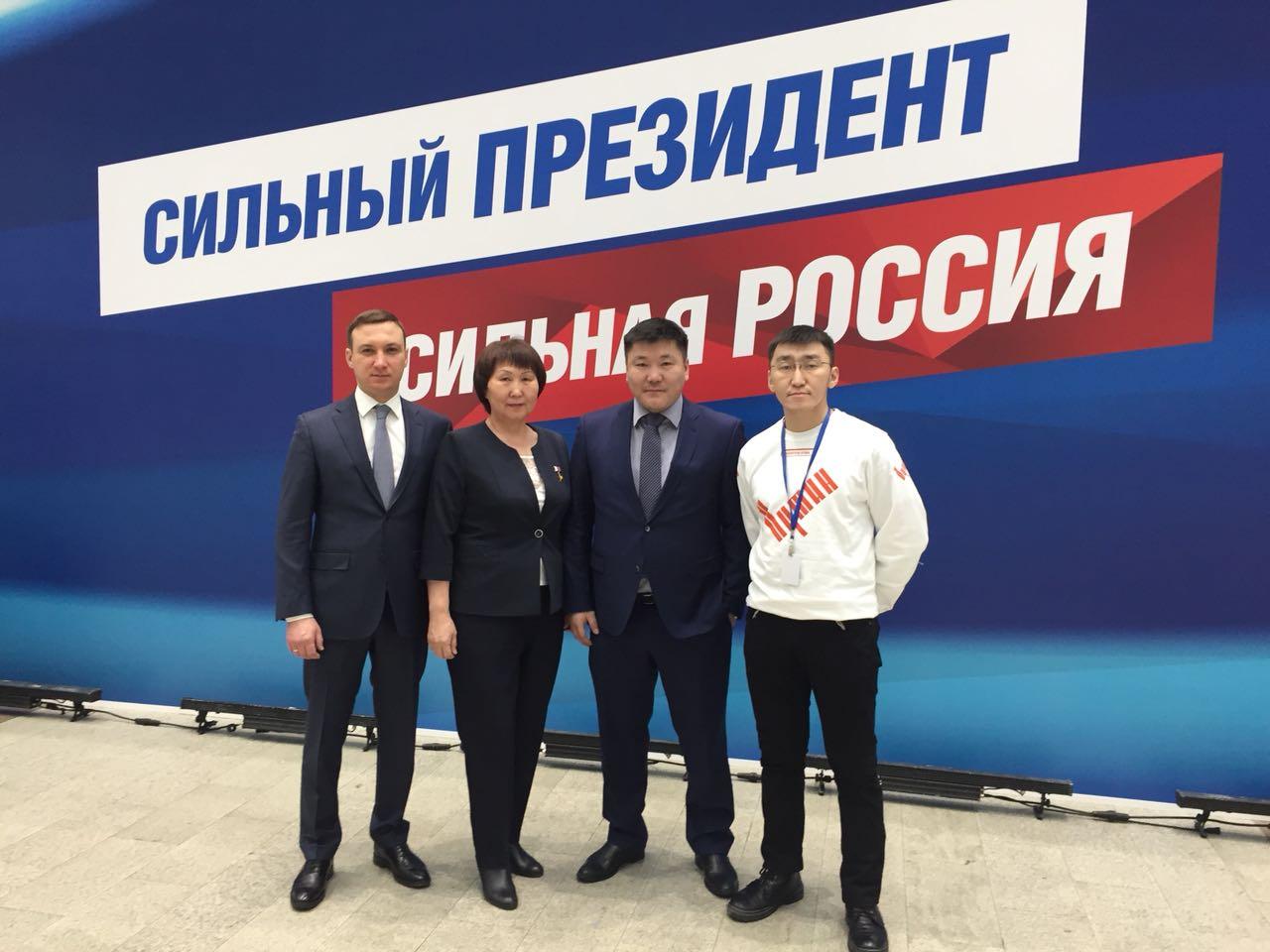 Владимир Путин итэҕэллээх дьонун кытары көрсүһүүтүгэр сахалар сырыттылар