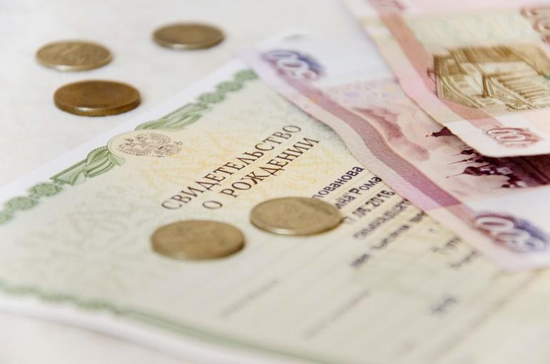 В Якутию будет направлено более 214 млн. рублей на выплаты в связи с рождением первого ребёнка
