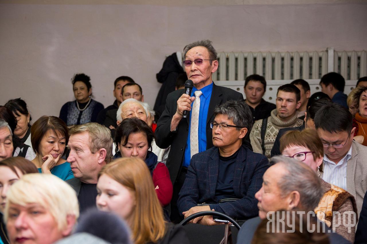 Начались отчеты Окружной администрации города Якутска перед населением