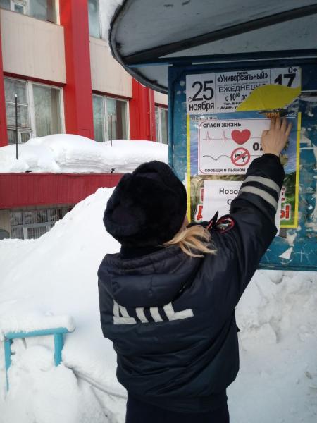 В праздничные дни сотрудники Госавтоинспекции Якутии проводят акцию «Сообщи о пьяном водителе»