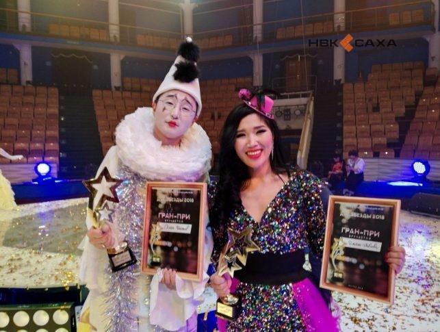 Пару Ильяны Павловой и Семена Ченянова признали самым ярким дуэтом проекта «Две звезды-2018» НВК «Саха»