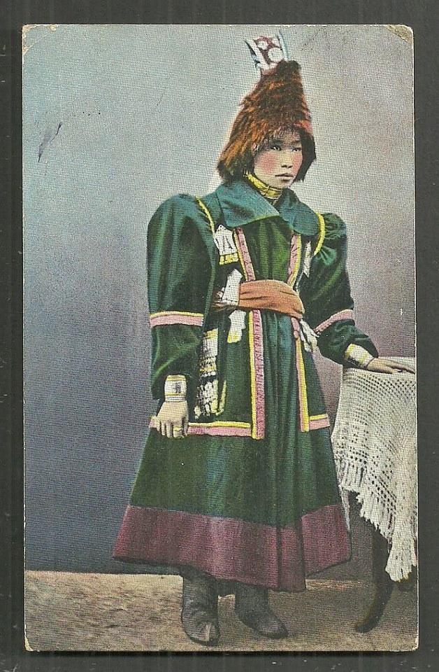 Уникальную открытку столетней давности с девушкой саха купили у голландца