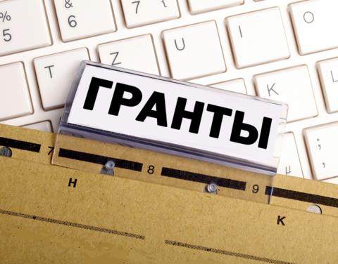 Начат сбор документов на конкурс на грант Главы Якутии в области государственной молодёжной политики