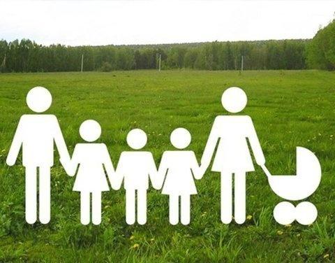 Республиканский материнский капитал «Семья» увеличен в два раза многодетным семьям