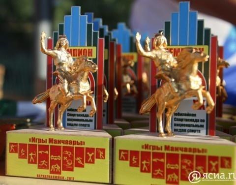 Игры Манчаары придали импульс развитию Верхневилюйского района в 2017 году