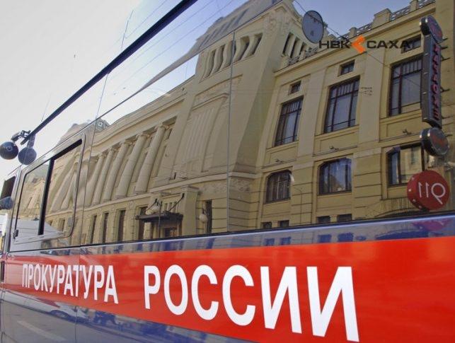 Прокуратура проверит сообщения, касающиеся министра спорта Якутии