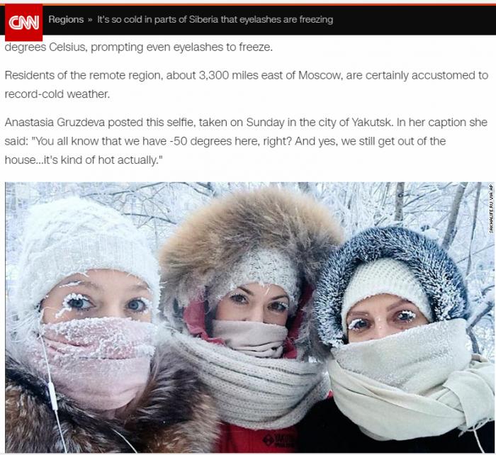 Фотофакт: Якутянка с «замерзшими ресницами» попала на CNN