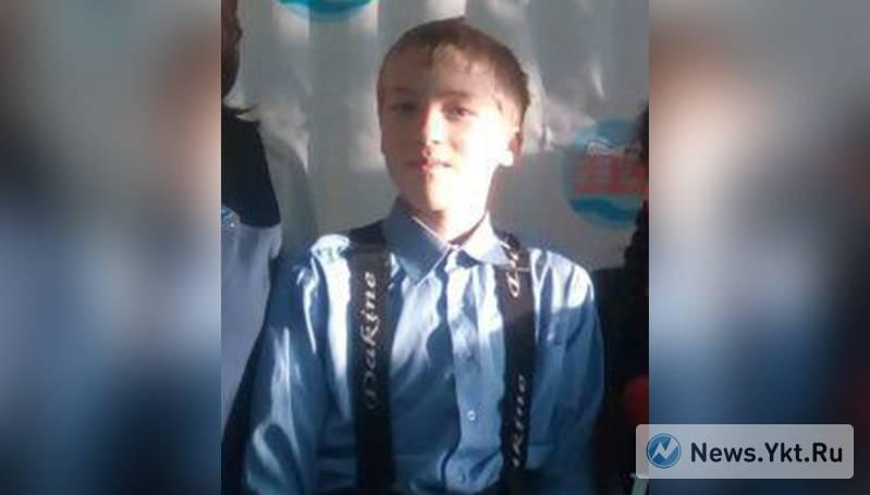 В Якутске пропал 13-летний школьник