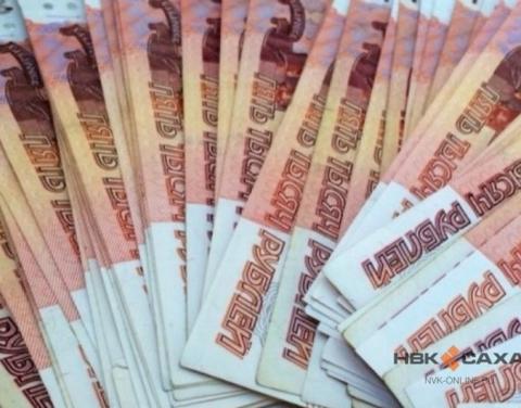 В Якутии будет расширен список получателей субсидии из бюджета