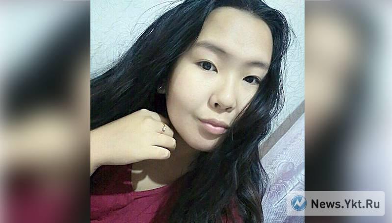 В Якутске разыскивается 18-летняя девушка